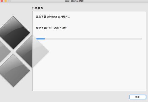 MacBook Pro笔记本通过Boot Camp助理安装Windows 10系统教程(OS 10.15.3)
