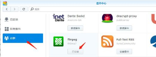 群晖video station支持DTS eac3解决方法