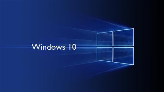 Windows 10 企业版 LTSC 2015/2016/2019 官方介绍