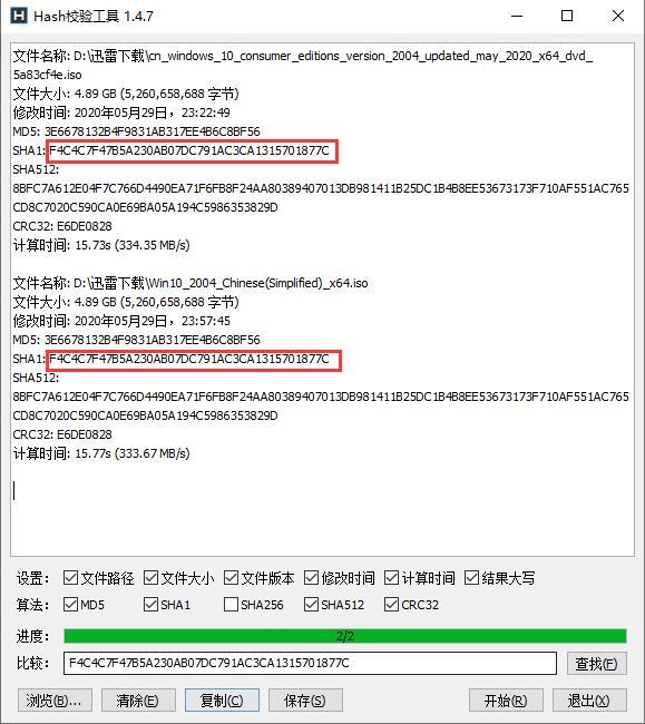 Win10_2004_Chinese(Simplified)_x64简体中文零售版官方浏览器满速下载