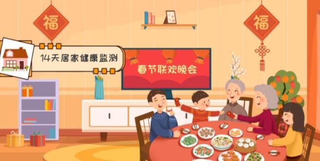 今年春运不寻常!2分钟看懂春节返乡政策,国家卫生健康委回应解答
