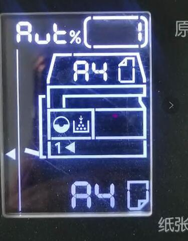 富士施乐S2011打印机提示更换硒鼓图标消除方法