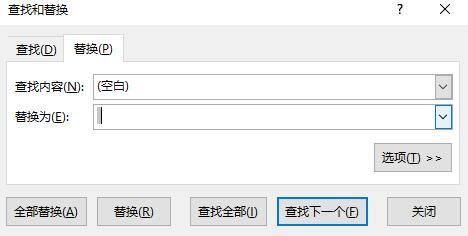 Excel不显示数据透视表中的(空白)文本解决方法