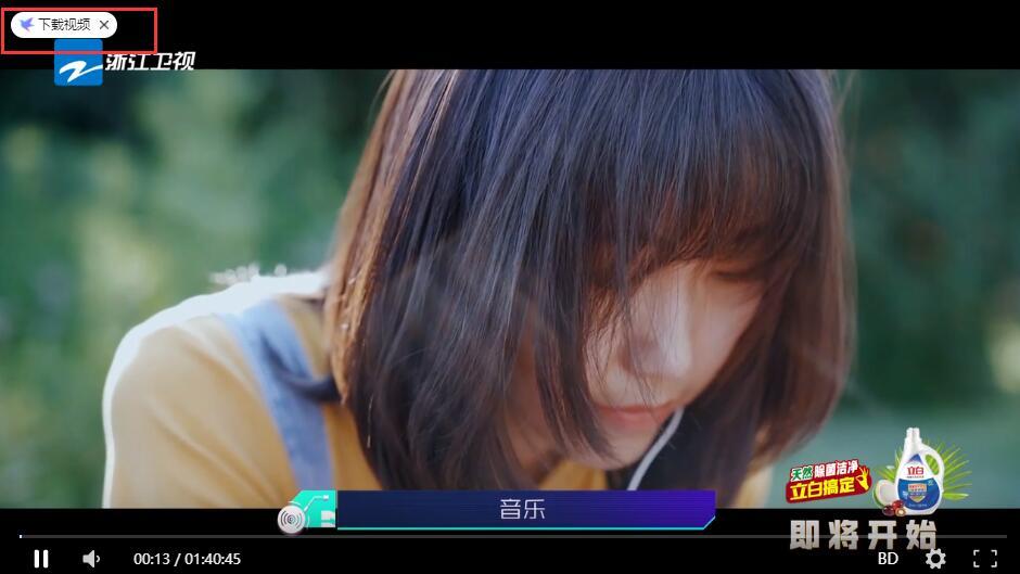 浙江卫视《为歌而赞》全12期免费观看和免费迅雷下载