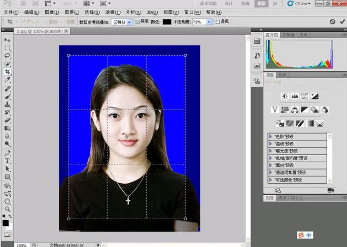PS制作一寸蓝色背景标准证件照片