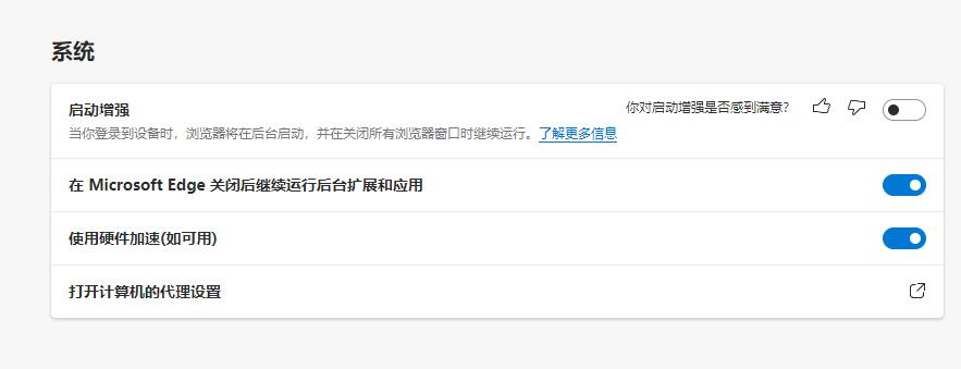 贵州农信个人和企业网银在WIN11系统下无法正常使用的解决方案