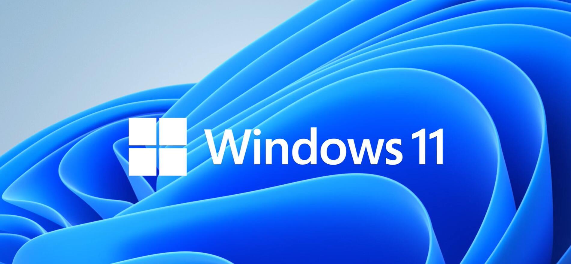 Windows 11检测工具PC Health Check微软官方免费下载
